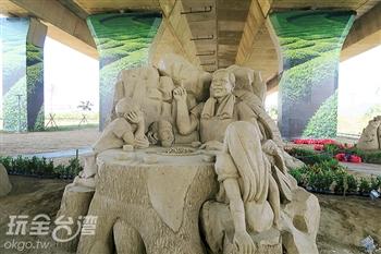 南投國際沙雕藝術文化園區