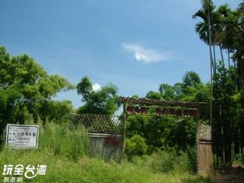 瑞竹竹類標本園