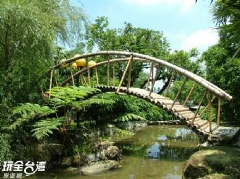 青竹竹藝文化園區