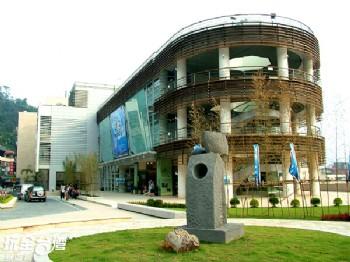 日月潭水社遊客中心