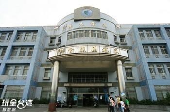 東港漁業文化展示館