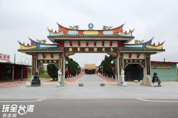 李光前將軍廟