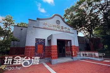 中山林遊客服務中心