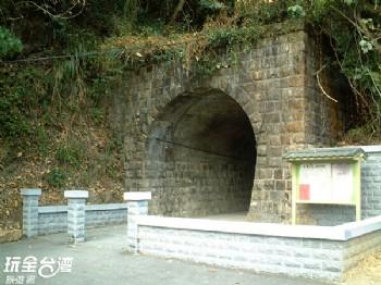 大觀古隧道