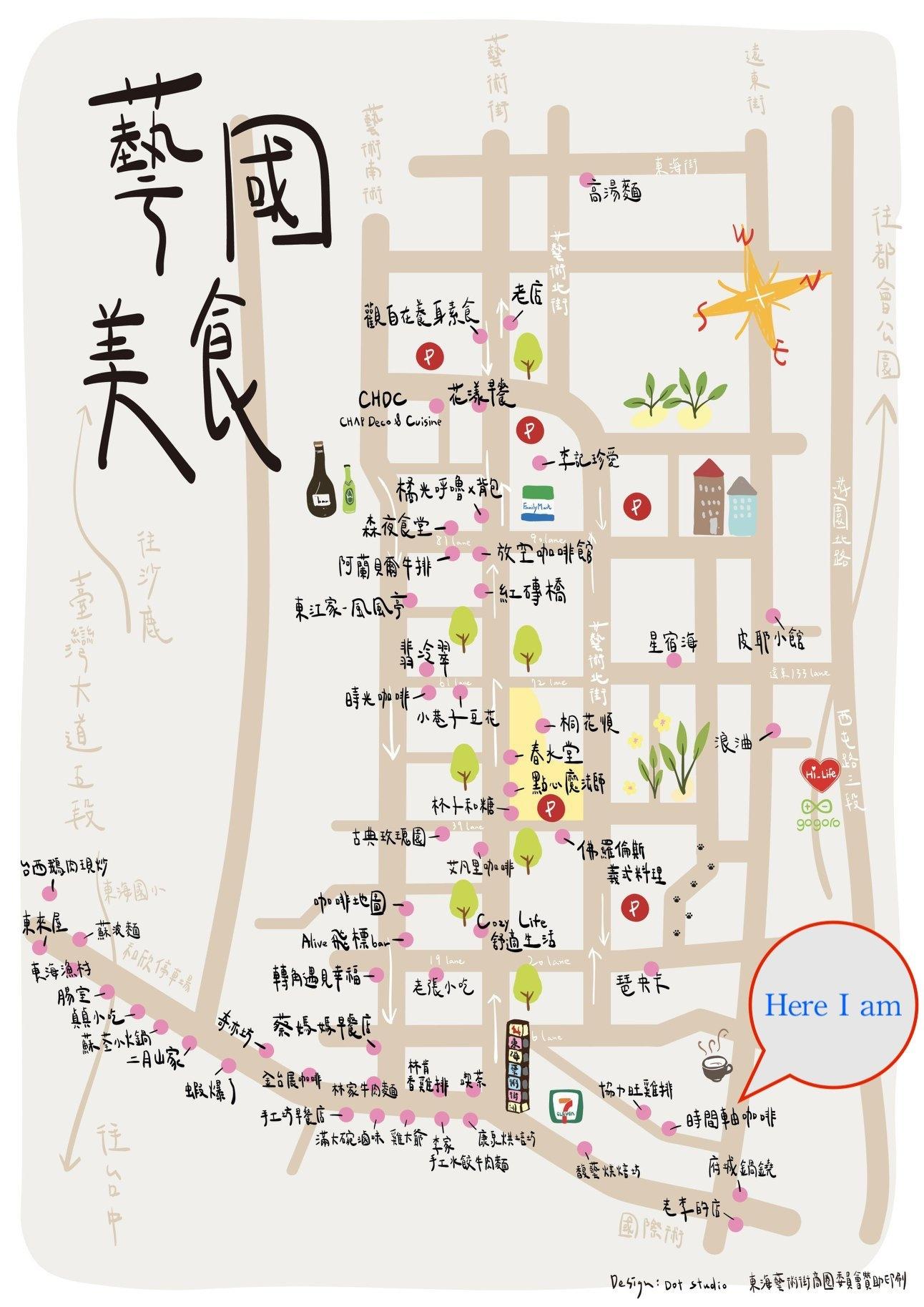 Timeline Cafe Studio時間軸食宿工坊