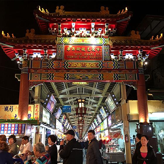 台北捷運套房‧天時藝宿
