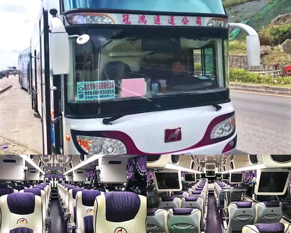 大台北遊覽車旅遊包車