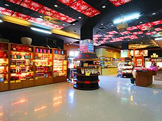 御皇米農特產品展示中心