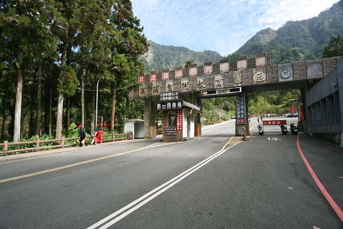 溪頭中國城餐廳茶藝民宿-溪頭民宿
