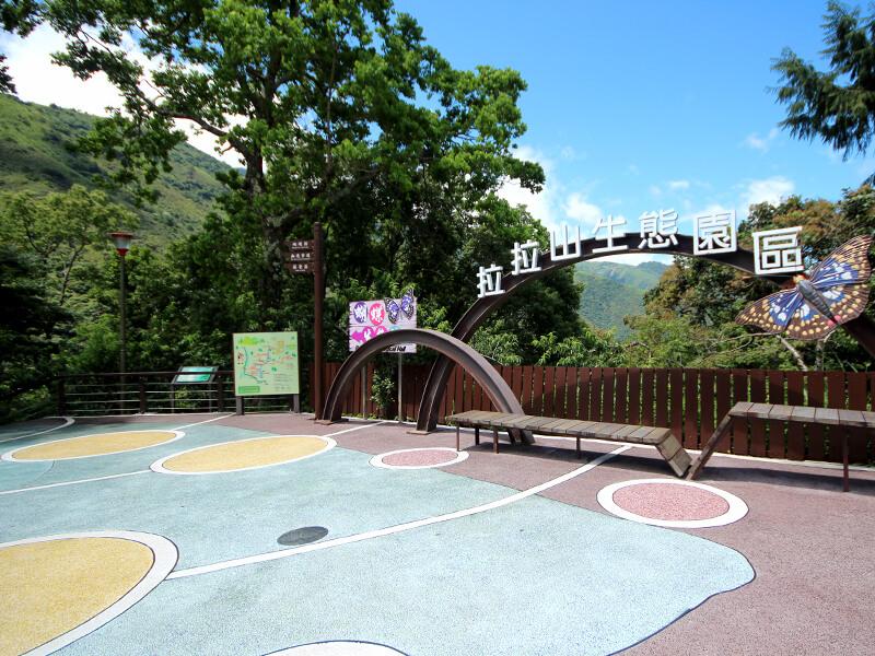 拉拉山生態園區