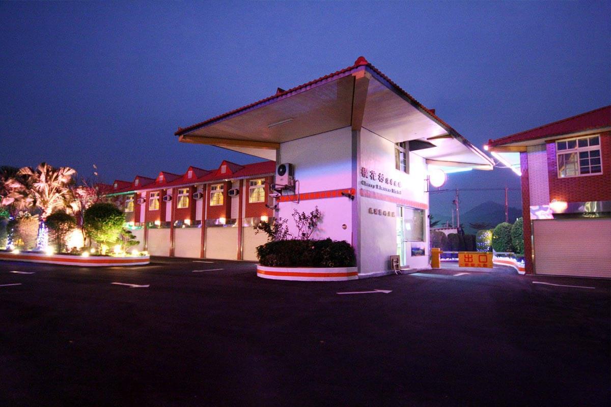 南投埔里櫻花村汽車旅館