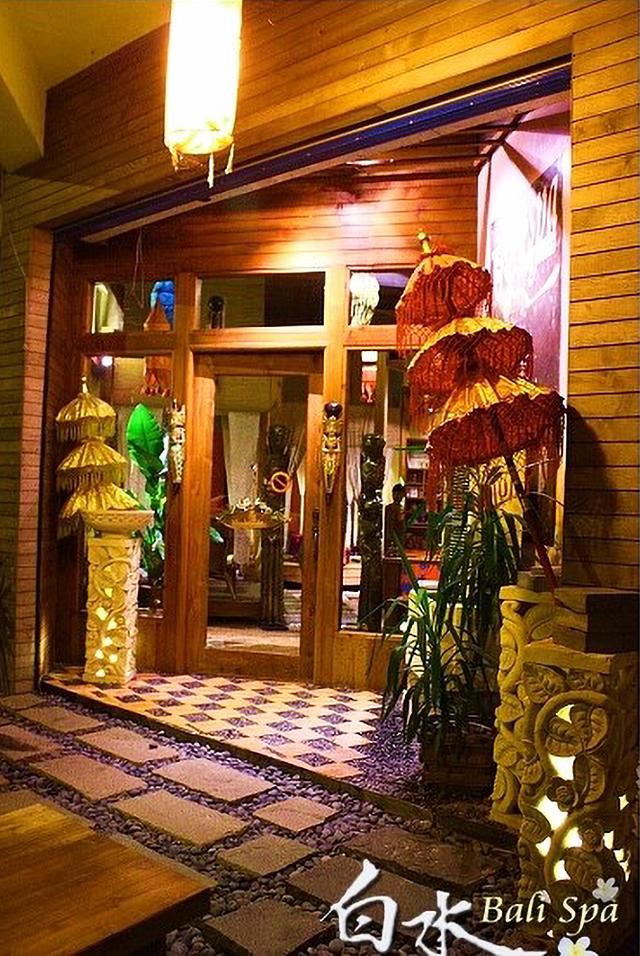 礁溪.白水 Bali spa休閒會館