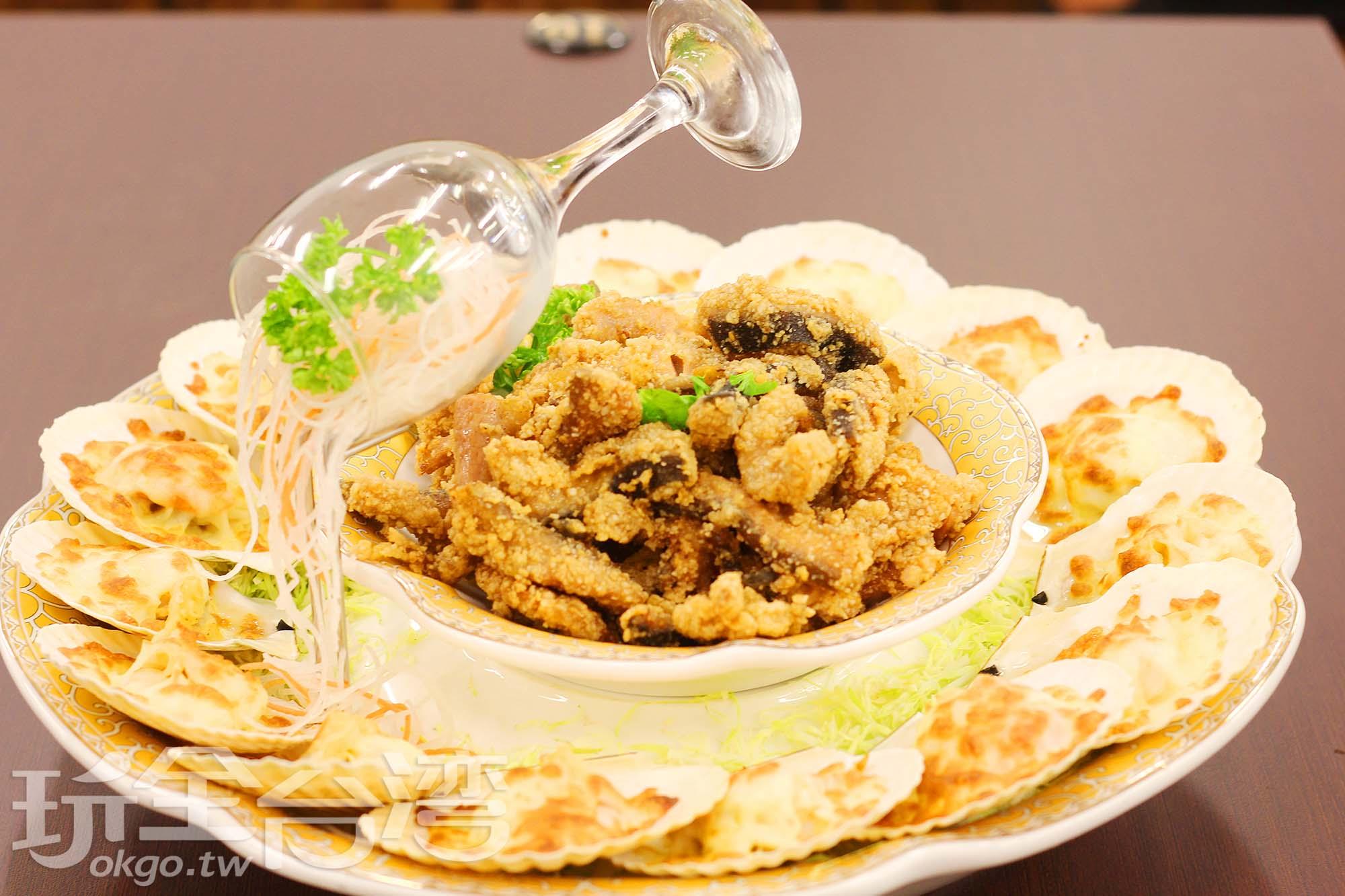 禾申園複合式餐廳