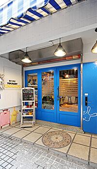 台北住宿‧淡水民宿‧旅行邦尼 TOURIST BUNNY 淡水背包客民宿