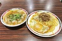 肉羹湯&炒麵