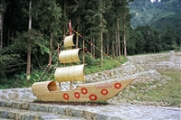 夢幻愛之船