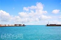 後壁湖遊艇碼頭