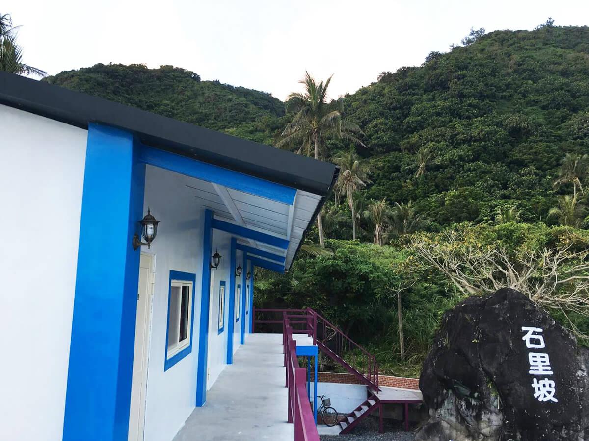 蘭嶼石里坡-蘭嶼民宿、蘭嶼住宿