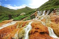 金瓜石黄金瀑布