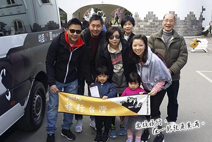 JBUS均亞台灣旅行巴士