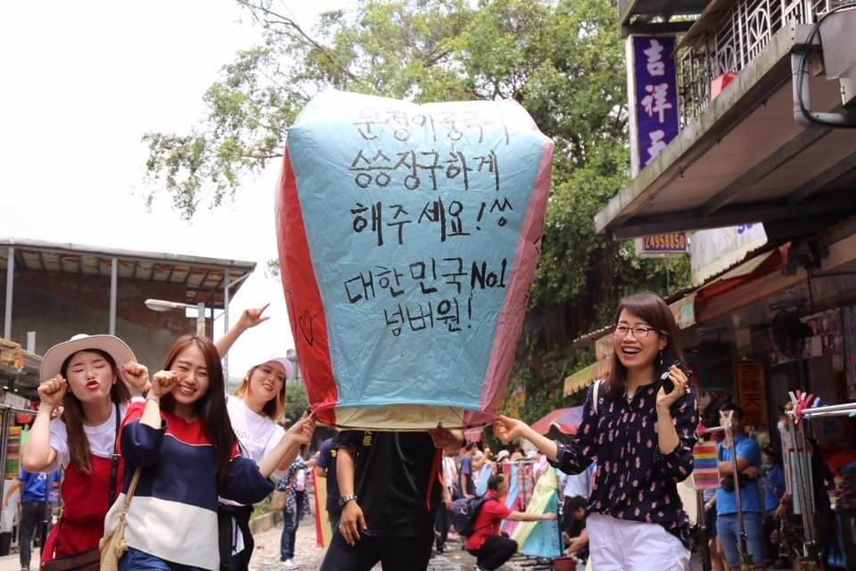 微笑旅行-台灣包車旅遊自由行