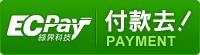 微笑旅行‧台灣包車旅遊自由行