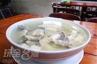 鱒魚創意料理