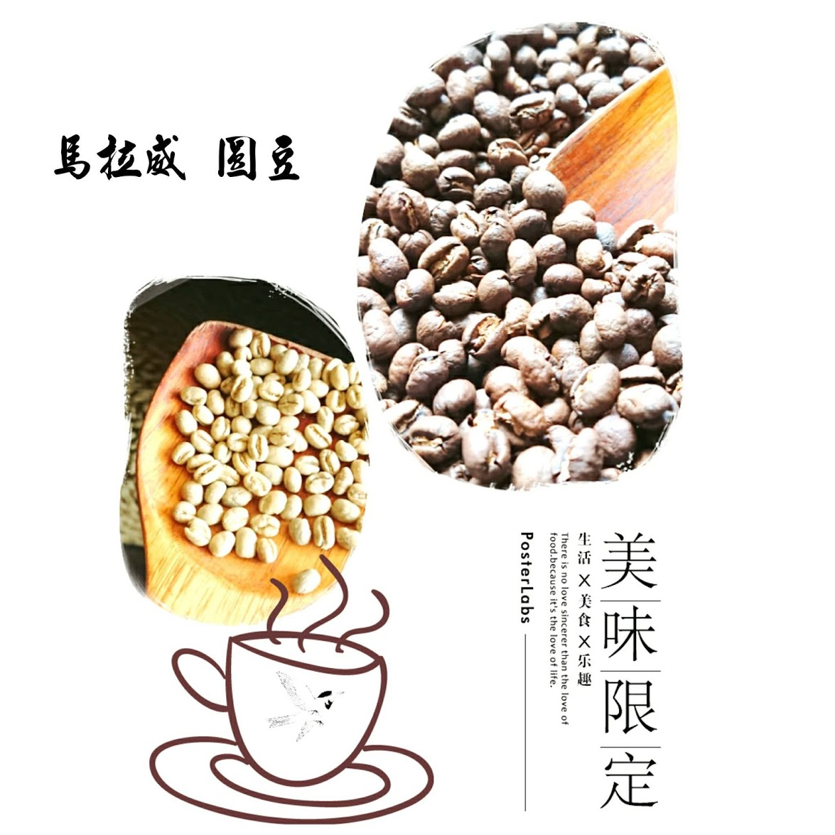 江戶休閒舘‧黑鼎coffee