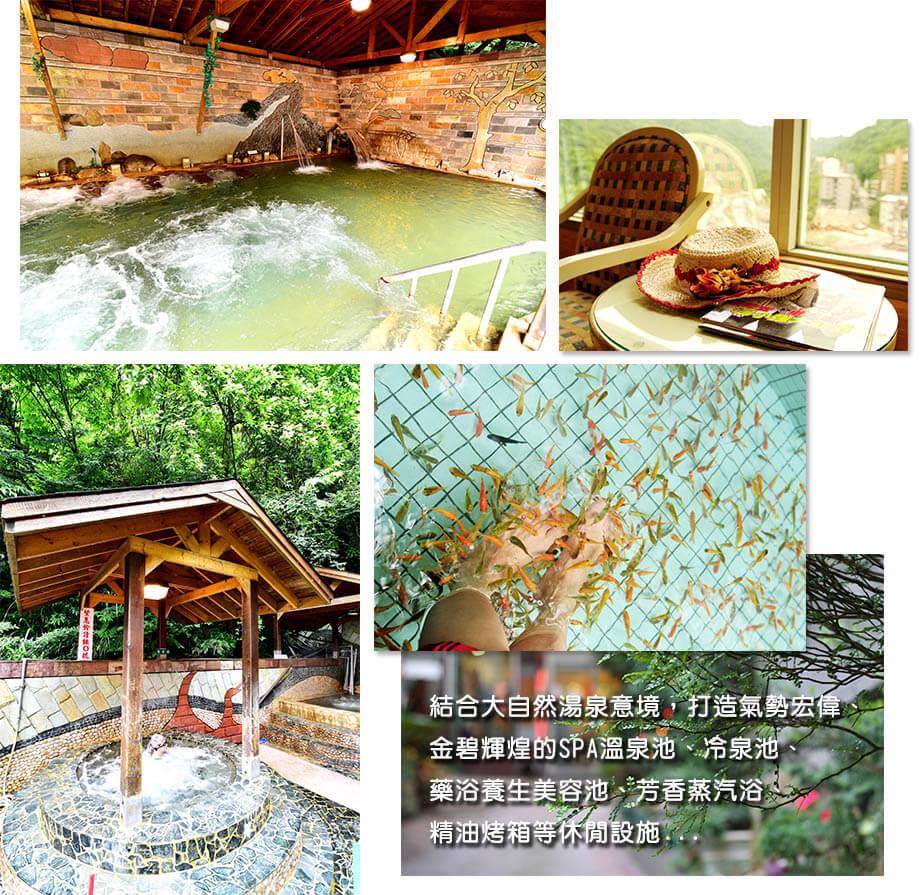 盧山溫泉-正揚大飯店