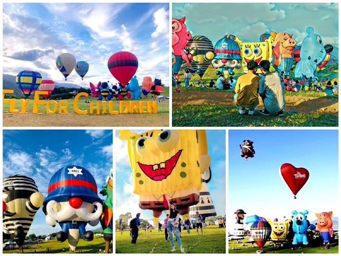 【暑假去哪玩?】你去台東追球了沒呀!超夢幻的熱氣球怎麼能錯過呢!
