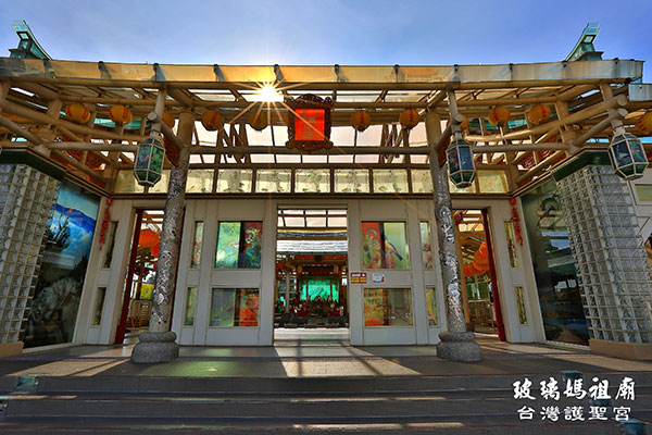 媽祖廟大門口/台灣玻璃館提供