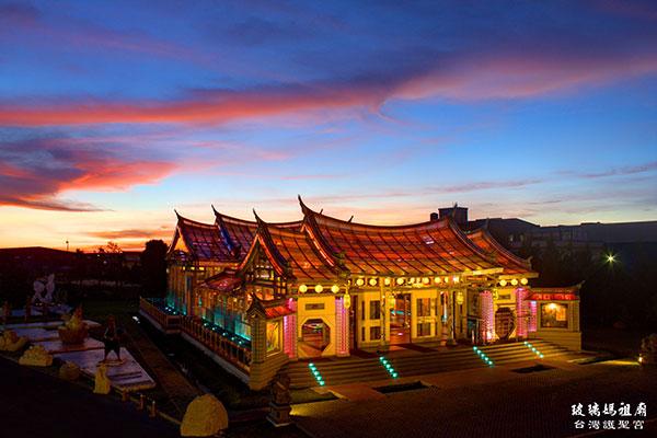 玻璃媽祖廟–護聖宮/台灣玻璃館提供