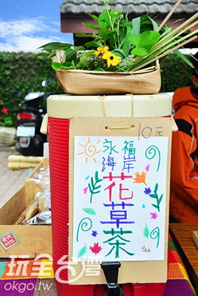 特別調製的花草茶/玩全台灣旅遊網特約記者蔣汶晏攝