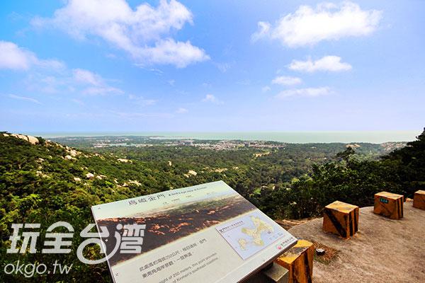 跟著鳥瞰金門的指示牌來找找太湖在那兒吧?/玩全台灣旅遊網攝