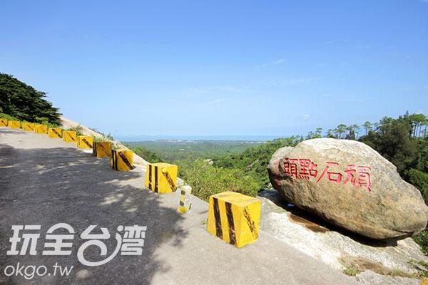 頑石點頭/玩全台灣旅遊網攝