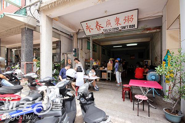 永春廣東粥/玩全台灣旅遊網攝