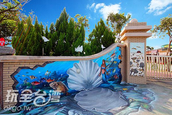 好美國小前的美人魚彩繪,巨大的貝殼邀請您一起入鏡/玩全台灣旅遊網攝