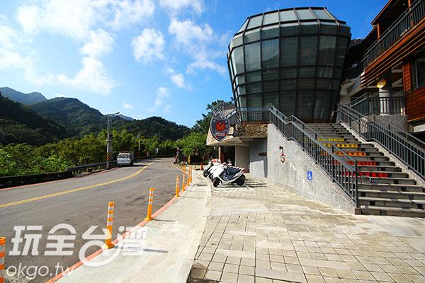 平溪分駐所/玩全台灣旅遊網攝