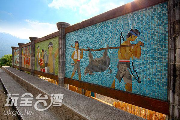 一幅幅聚落的生活的裝飾圖畫/玩全台灣旅遊網攝