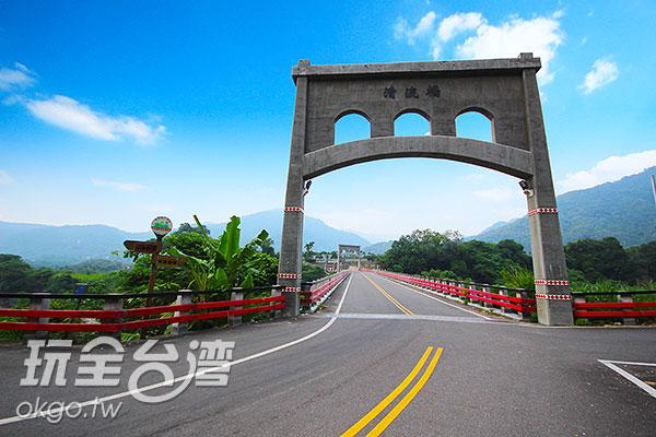 驅車經過清流橋,便能抵達清流部落/玩全台灣旅遊網攝