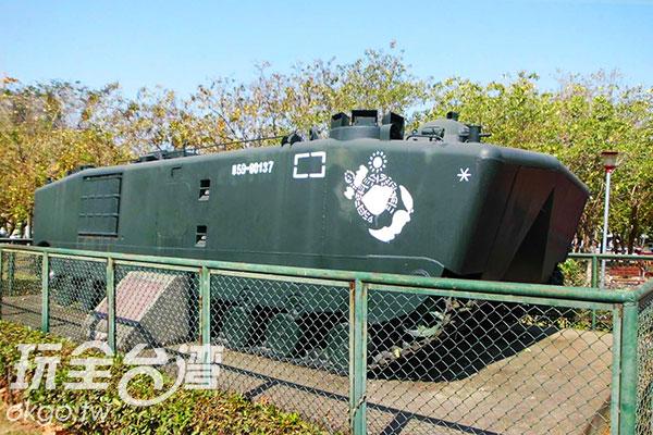 LVT兩棲登陸裝甲車/玩全台灣旅遊網特約記者楊昌林攝
