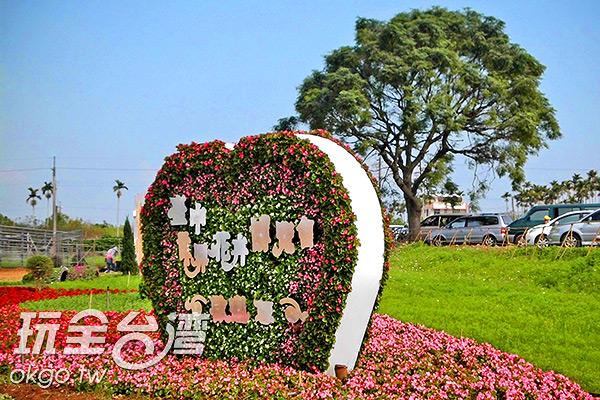 花卉博覽會迎賓花牆/玩全台灣旅遊網特約記者楊昌林攝