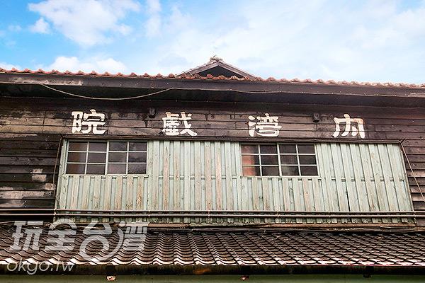 完整保留外觀,改營客家菜館/玩全台灣旅遊網特約記者陳健安攝