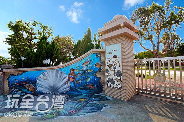 好美國小外的彩繪/玩全台灣旅遊網攝