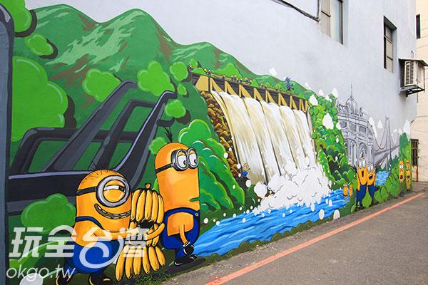 彩繪牆面積廣大/玩全台灣旅遊網攝