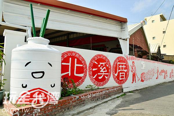 可愛的水塔造型/玩全台灣旅遊網特約記者陳健安攝