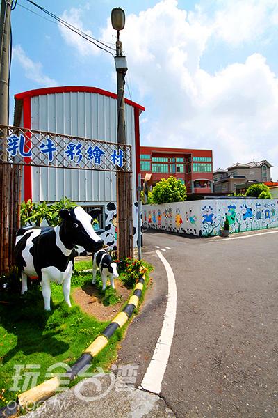 福寶村是全台最大的酪農區/玩全台灣旅遊網攝