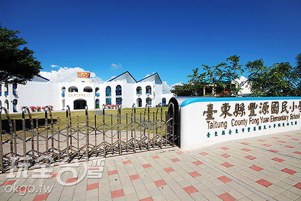 台東豐源國小有著全台灣最美麗的小學的美稱/玩全台灣旅遊網攝