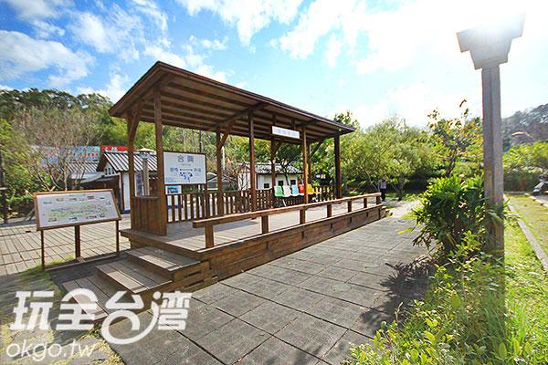 從愛情通往幸福的合興車站/玩全台灣旅遊網攝