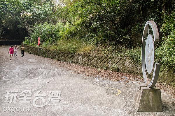 轉個彎,繼續向上/玩全台灣旅遊網特約記者陳健安攝